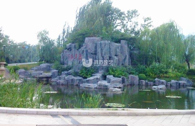 北京-雁栖半岛塑石假山制作