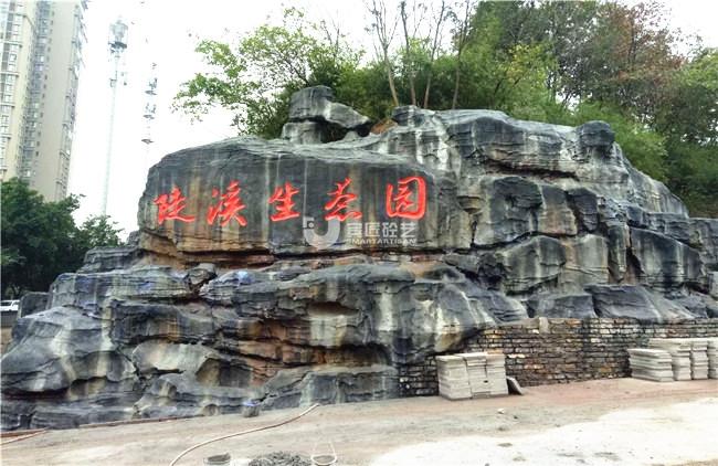 重庆假山厂家